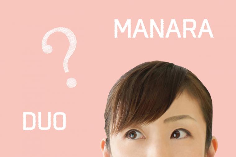 MANARAとDUOで迷う女性