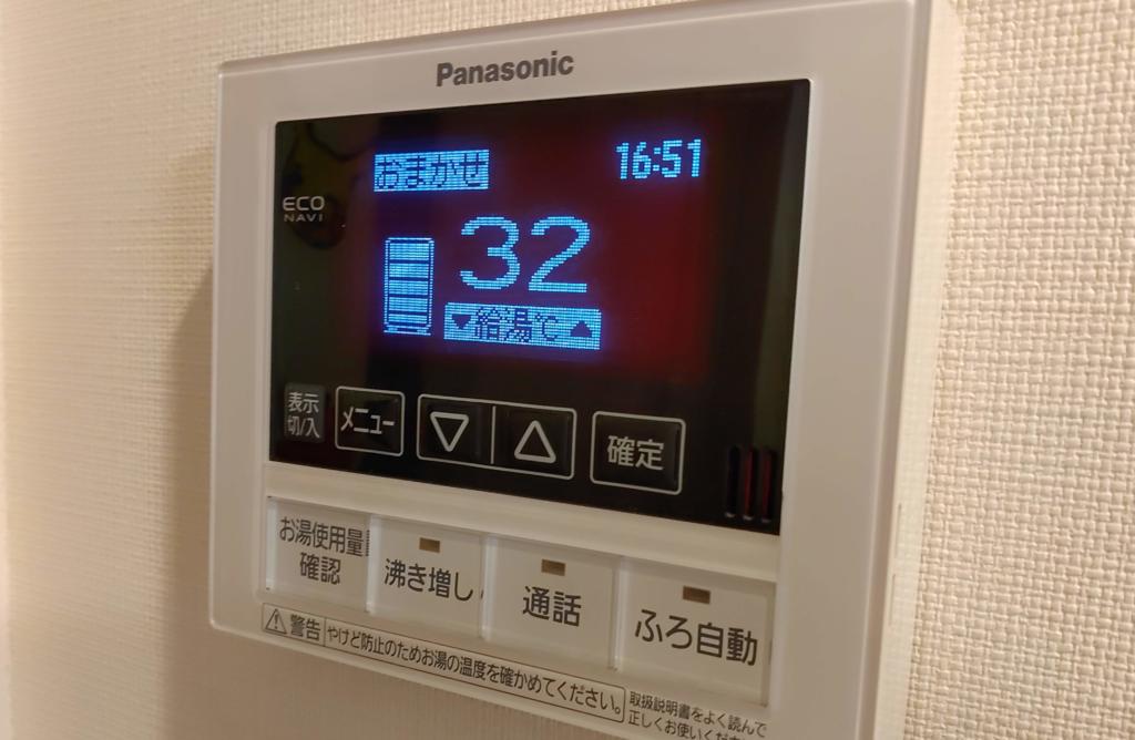32℃に調節された温度調節機能