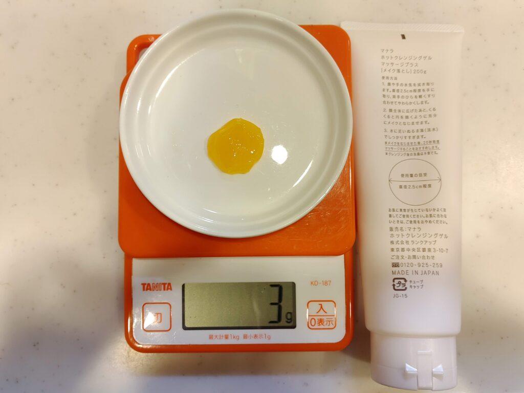 計りと白い皿に出されたクレンジングゲル